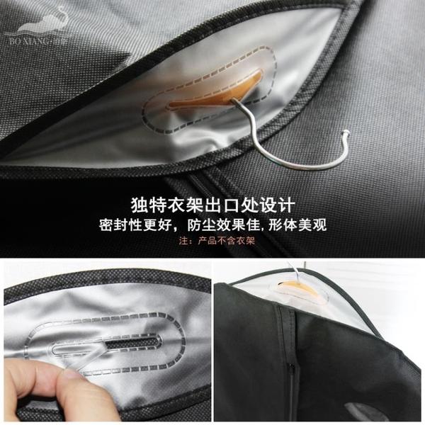 防尘衣套 加厚衣服防塵罩西服套西裝罩大衣收納袋衣物掛衣袋透明立體防塵袋