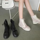 短靴 粗跟高筒鞋繫帶網面透氣涼靴韓版百搭黑色短筒馬丁靴女-Ballet朵朵