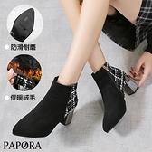 PAPORA時尚格保暖側拉錬粗跟短靴KK0808黑色