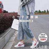 新款闊腿牛仔褲女夏季薄款泫雅高腰垂感寬鬆小個子顯瘦直筒褲 中秋特惠