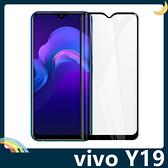 vivo Y19 全屏弧面滿版鋼化膜 3D曲面玻璃貼 高清原色 防刮耐磨 防爆抗汙 螢幕保護貼