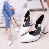 腳環珍珠高跟鞋2018夏季新款白色粗跟單鞋女中空簡約涼鞋氣質女鞋【快速出貨八折一天】