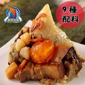 【南紡購物中心】東港華得.古早味干貝粽5粒(180g/粒)
