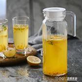 青蘋果冷水壺玻璃涼水壺大容量水杯套裝防爆耐熱家用耐高溫涼水杯igo 溫暖享家