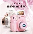 照相機-禮盒 換購相紙  拍立得 mini7c 白色相機 粉色 立拍得mini7s升級 艾莎嚴選YYJ