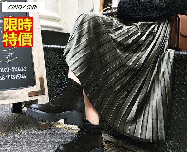 韓版高腰顯瘦絲絨百褶裙及膝裙 A511 現貨