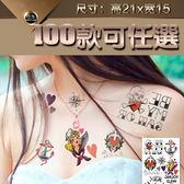 [新品] 2017 紋身貼 防水 龍 人物 鳳凰 彩色 100款 可選(共有四個頁面唷)-1