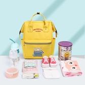 蘭多媽咪包2019新款時尚雙肩大容量奶粉包外出多功能奶瓶包母嬰包
