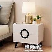 輕奢風烤漆床頭櫃簡約現代臥室床邊櫃實木腿小櫃子簡易北歐收納櫃ATF 韓美e站