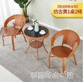 簡易鋼化玻璃圓桌子陽臺小茶幾圓形藤編茶桌客廳簡約小戶型圓桌子 夢露 YXS