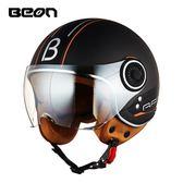 BEON摩托車復古頭盔男女四季通用電動車半盔機車個性酷安全帽冬季