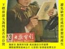 二手書博民逛書店罕見大眾電影1965年(2,3)合刊Y191568 出版1964