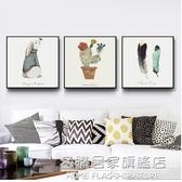 北歐客廳裝飾畫簡約風格沙發背景墻畫餐廳掛畫現代臥室畫玄關壁畫 NMS名購居家