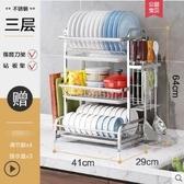 304不銹鋼碗架瀝水架晾放碗筷碗碟碗盤廚房置物架/方管碗碟架3層 有掛件 刀筷架 砧板架