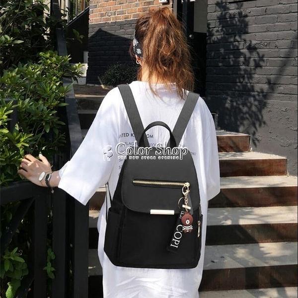 百搭防水牛津布雙肩包女包新款春夏潮時尚帆布小書包休閑背包 快速出貨