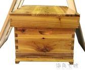搖蜜機特價蜂箱蠟煮全杉木浸蠟中蜂 蜜蜂桶 拋光巢礎搖蜜機養蜂工具 海角七號