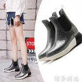 雨靴 新款短筒雨鞋女雨靴可愛時尚膠鞋韓版厚底水鞋坡跟潮 唯伊時尚