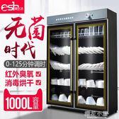 餐具消毒柜商用大型立式雙門1000升大容量臭氧紅外線食堂保潔碗柜igo『櫻花小屋』