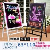 LED熒光板紐繽LED電子熒光板63110手寫銀光板廣告牌宣傳黑板發光咖啡店