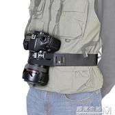 單眼相機固定防甩腰帶登山戶外攝影腰帶騎行腰包帶A1151 聖誕節全館免運