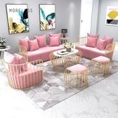 北歐家具家用客廳懶人沙發 網紅奶茶店卡座服裝店布藝接待沙發椅 LannaS YTL