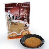 南化區農會 黑糖薑母茶-300g/包