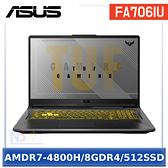 ASUS FA706IU-0061A4800H 17.3吋 【0利率】 TUF Gaming 電競 筆電 (AMDR7-4800H/8GDR4/512SSD/W10)