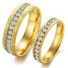 《 QBOX 》FASHION 飾品【R100N362】精緻情侶浪漫金色噴砂環鑽鈦鋼對戒指/戒環(男/女單款)