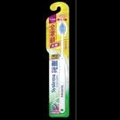 【LION 獅王】細潔 全罩顧牙刷(加護)