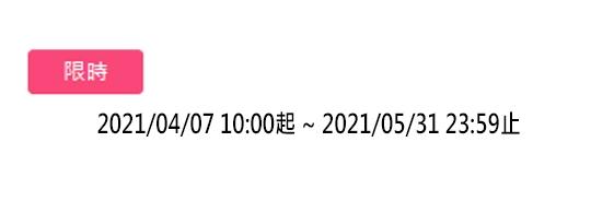 韓國 LEBELAGE 保濕面膜(25g) 款式可選【小三美日】$13