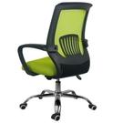 八尾貓人體工學辦公椅電腦椅家用透氣網布舒適久坐職員椅護腰 WJ3C數位百貨