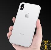 蘋果手機殼iPhoneX超薄Xs/Max透明XR磨砂iPhone11Pro手機套【雲木雜貨】