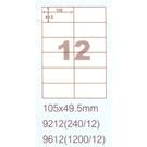 阿波羅 9212 A4 雷射噴墨影印自黏標籤貼紙 12格 105x49.5mm 20大張入