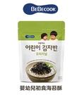 韓國 BEBECOOK 寶膳 智慧媽媽 嬰幼兒初食原味海苔酥(25g)