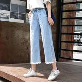 牛仔褲女夏2018新款韓版顯瘦學生bf薄款九分高腰直筒寬鬆闊腿褲子『小淇嚴選』