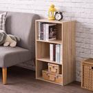 書櫃 收納櫃【收納屋】簡易三空櫃-淺橡木色&DIY組合傢俱