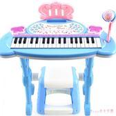 兒童鋼琴帶麥克風1-3-6歲 音樂電子琴玩具兒童可彈奏 FF285【Rose中大尺碼】