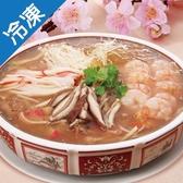 饗城袖珍海鮮羹(1000g/份)【愛買冷凍】