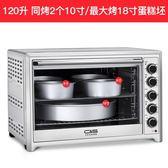 烤箱 長實 CS35-03商用烤箱大容量私房烘焙多功能全自動蛋糕熱風電烤箱 mks薇薇