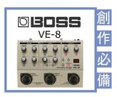 【非凡樂器】BOSS VE-8 Acoustic Singer 人聲 / 木吉他 / 效果器 / 公司貨