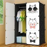 簡易衣櫃布組裝塑料儲物收納櫃子單人折疊衣櫥組合簡約現代經濟型jy【六月熱賣好康低價購】