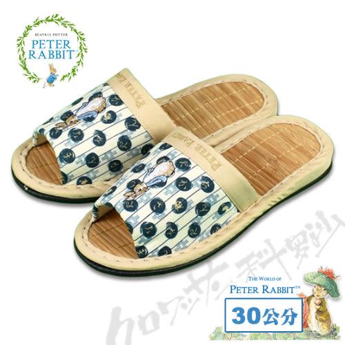 【クロワッサン科羅沙】Peter Rabbit  和風日文竹拖鞋 (米色30CM)