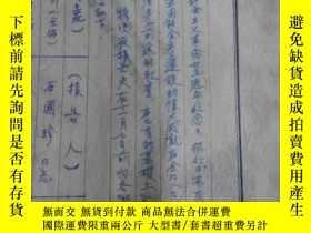 二手書博民逛書店天津市第七區人民政府----關於紀念蘇聯十月革命勝利35週年紀念