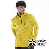 PolarStar 中性高領拉鍊 保暖衣 │ 台灣製造 『芥末』P15217