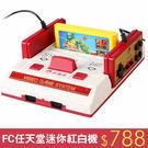 小霸王游戲機家用高清av電視插卡懷舊款老式FC任天堂迷你紅白機