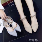 少女尖頭粗跟高跟鞋3CM學生水鑽低跟一字式扣方跟時尚小清新 盯目家