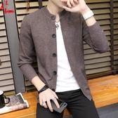 男士毛衣外套修身韓版潮流百搭立領開衫男針織衫長袖薄款帥氣外穿