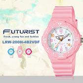CASIO LRW-200H-4B2 潛水風小巧運動錶款 LRW-200H-4B2VDF 現貨+排單 熱賣中!
