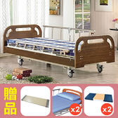 【耀宏】三馬達護理床電動床YH318,贈品:餐桌板x1,床包x2,防漏中單x2