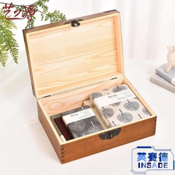 帶鎖木箱子復古收納盒長方形實木小木盒密碼儲物箱【英賽德3C數碼館】